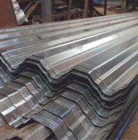 Corrugated TS 5